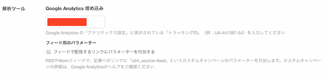 f:id:kiyosui:20170503095945p:plain