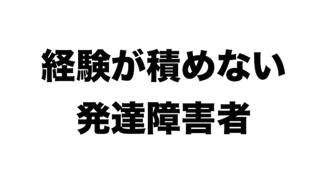 f:id:kiyosui:20170504074430j:plain