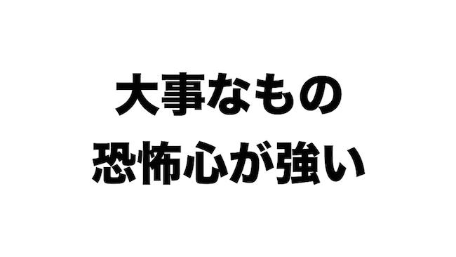 f:id:kiyosui:20170505070722j:plain