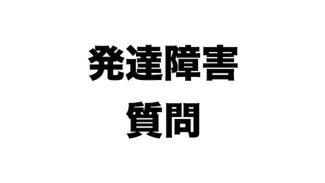 f:id:kiyosui:20170506073328j:plain