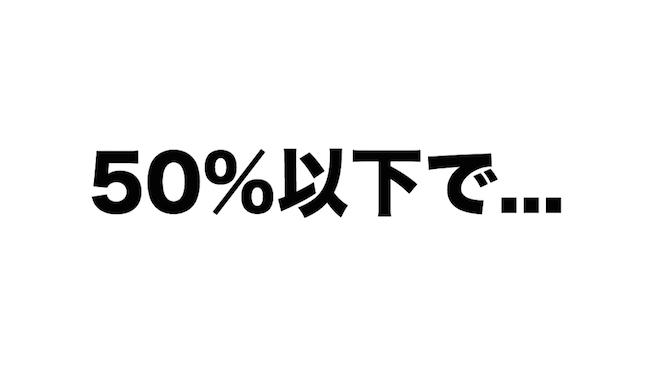f:id:kiyosui:20170508075225j:plain