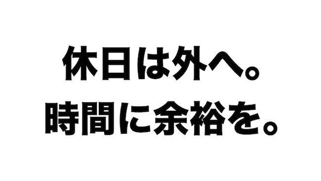f:id:kiyosui:20170509072050j:plain