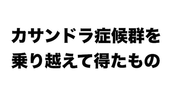 f:id:kiyosui:20170511071356j:plain