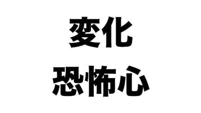 f:id:kiyosui:20170512060408j:plain