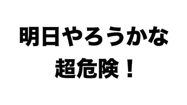f:id:kiyosui:20170512063030j:plain