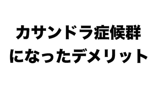 f:id:kiyosui:20170513063553j:plain