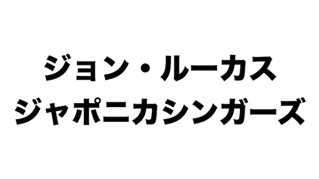 f:id:kiyosui:20170514074155j:plain