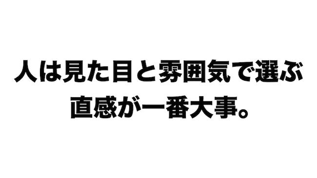 f:id:kiyosui:20170516073000j:plain