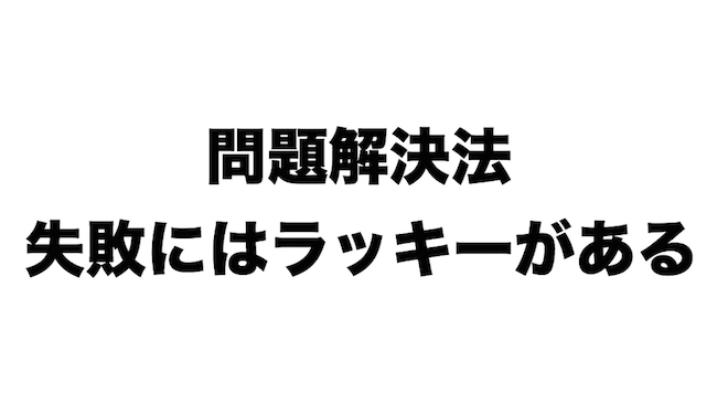 f:id:kiyosui:20170516081127j:plain