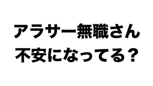 f:id:kiyosui:20170516084311j:plain