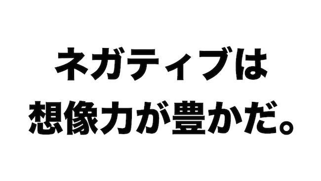 f:id:kiyosui:20170521070257j:plain