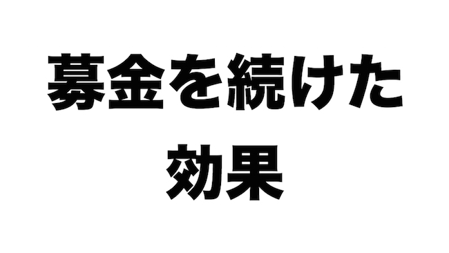 f:id:kiyosui:20170524072123j:plain