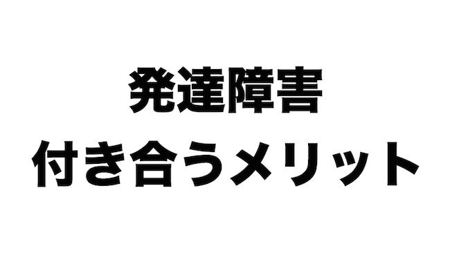f:id:kiyosui:20170526092237j:plain
