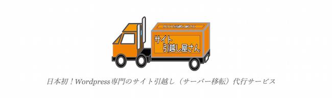 f:id:kiyosui:20170529071435p:plain