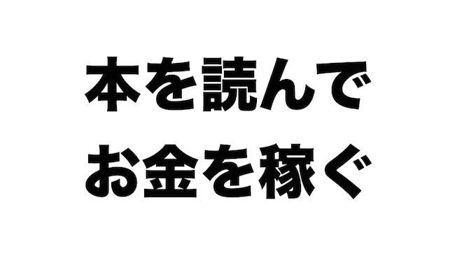 f:id:kiyosui:20170601071342j:plain