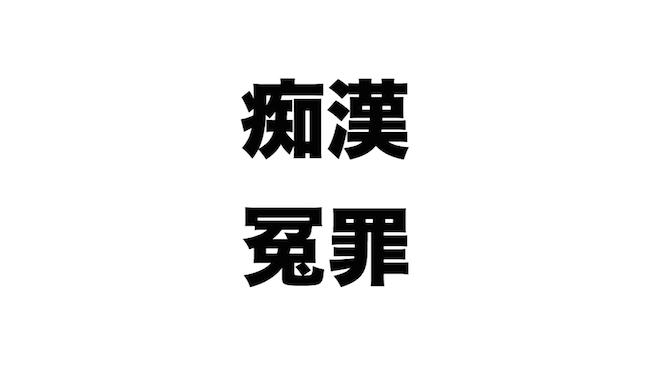 f:id:kiyosui:20170602075411j:plain