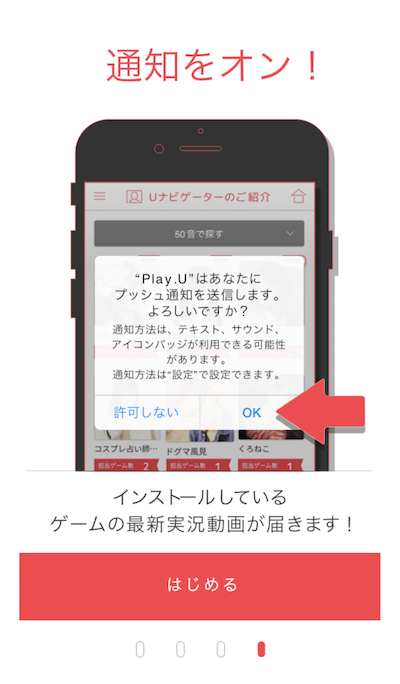 f:id:kiyosui:20170604080007p:plain