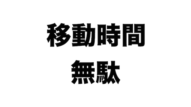 f:id:kiyosui:20170607083015j:plain