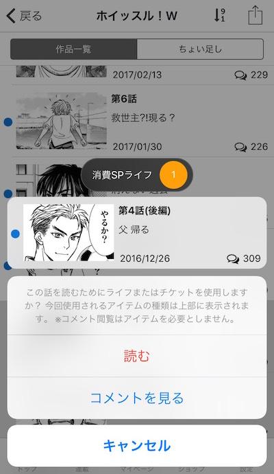 f:id:kiyosui:20170609072719j:plain