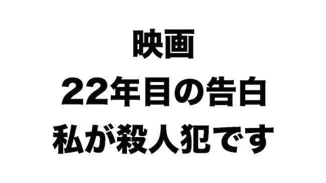 f:id:kiyosui:20170611082839j:plain