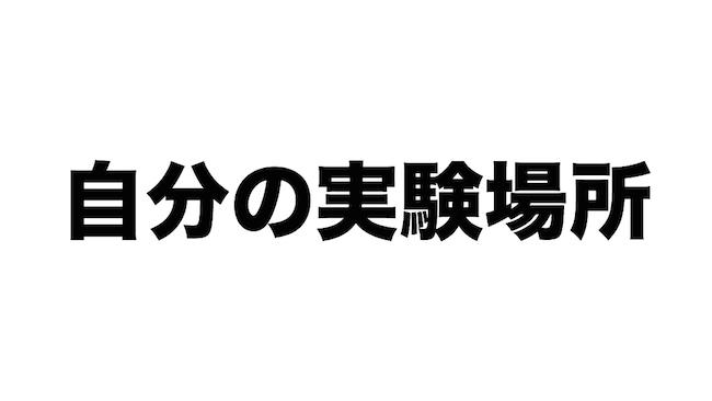 f:id:kiyosui:20170612090045j:plain