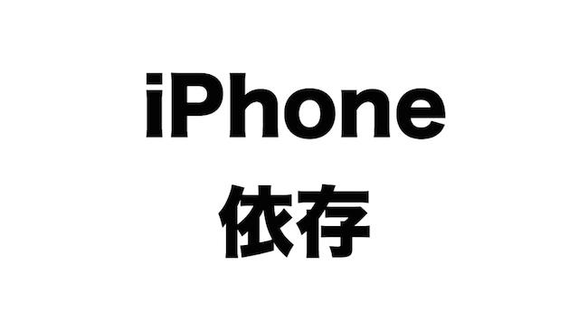f:id:kiyosui:20170617072810j:plain