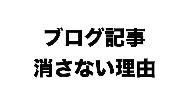 f:id:kiyosui:20170617083114j:plain