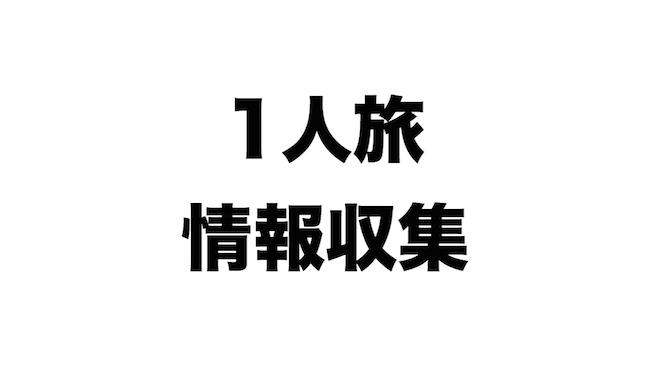 f:id:kiyosui:20170618102001j:plain