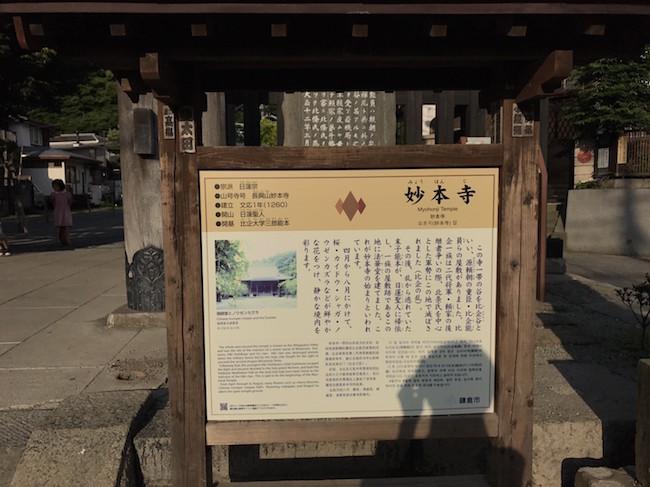f:id:kiyosui:20170618102913j:plain