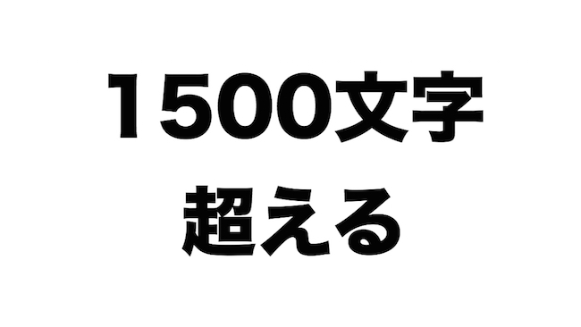 f:id:kiyosui:20170619182331j:plain