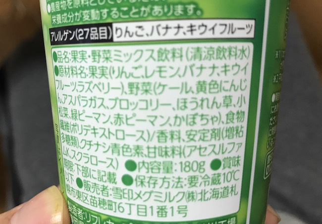 f:id:kiyosui:20170621070446j:plain