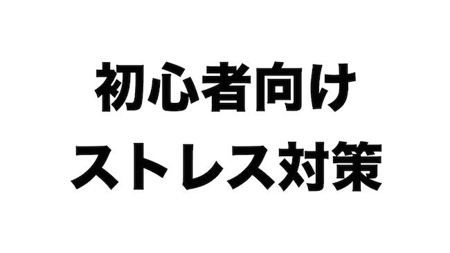 f:id:kiyosui:20170621083816j:plain