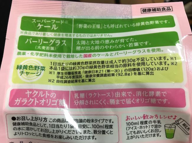 f:id:kiyosui:20170623073212j:plain