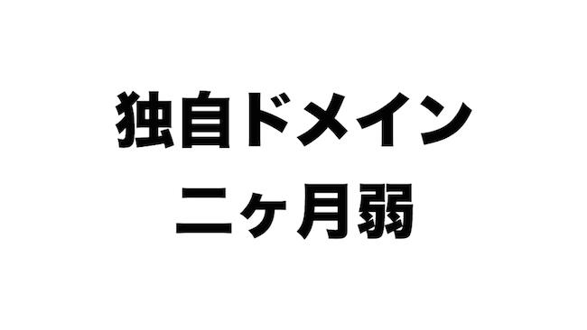 f:id:kiyosui:20170624070217j:plain