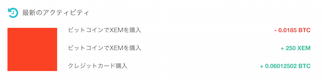 f:id:kiyosui:20170624152330p:plain