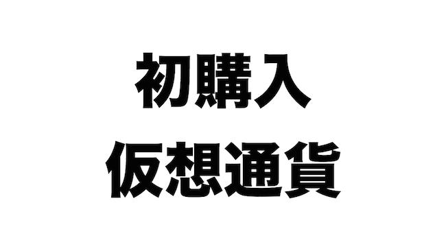 f:id:kiyosui:20170624152635j:plain