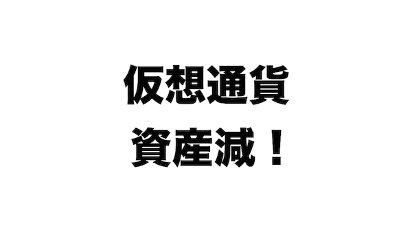 f:id:kiyosui:20170625151812j:plain