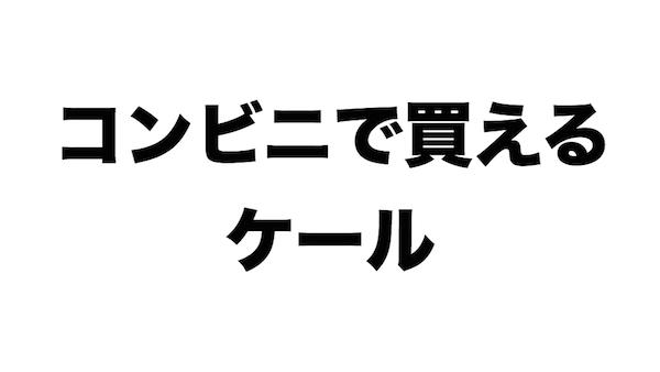 f:id:kiyosui:20170626190916j:plain