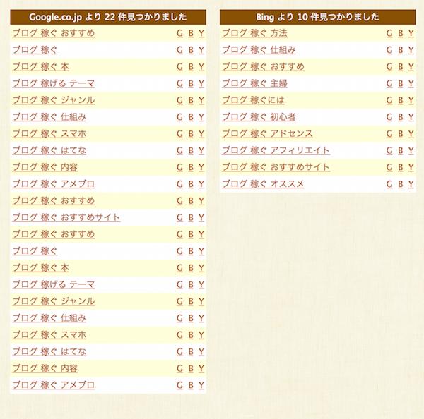 f:id:kiyosui:20170627074126p:plain