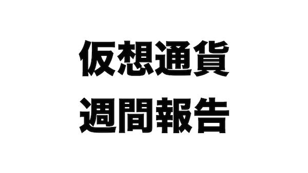 f:id:kiyosui:20170701063054j:plain