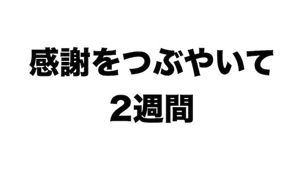 f:id:kiyosui:20170702100848j:plain
