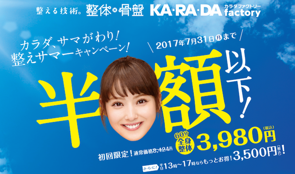 f:id:kiyosui:20170703082913p:plain