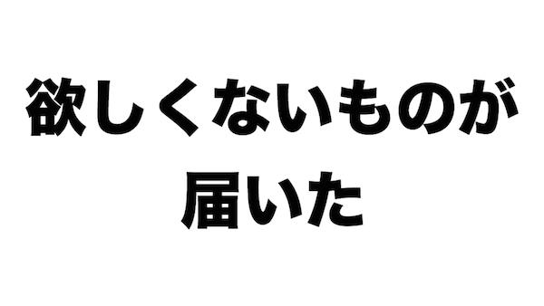 f:id:kiyosui:20170705063204j:plain