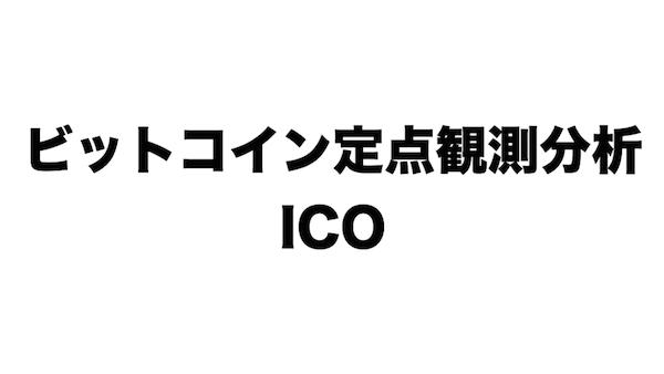 f:id:kiyosui:20170705080727j:plain