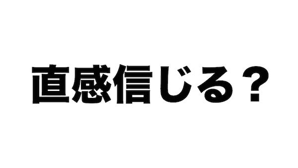 f:id:kiyosui:20170707111515j:plain