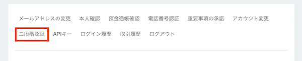 f:id:kiyosui:20170708102821p:plain