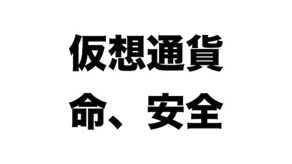 f:id:kiyosui:20170708103653j:plain