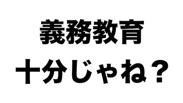 f:id:kiyosui:20170710185900j:plain