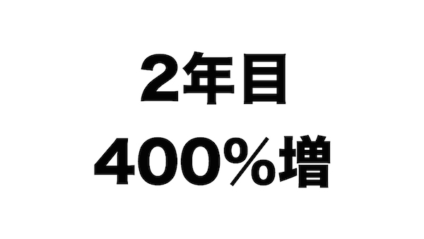 f:id:kiyosui:20170714170219j:plain