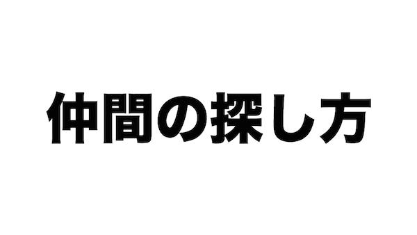 f:id:kiyosui:20170717094726j:plain